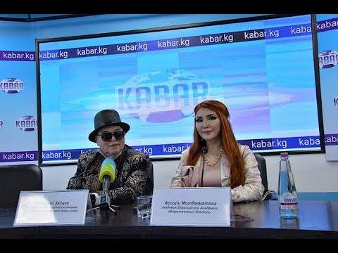 В Бишкеке состоится показ «Красный Диор» знаменитого кутюрье Вячеслава Зайцева