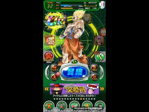 DBZ Dokkan Battle Kid Goku (GT) Dokkan Awakening!