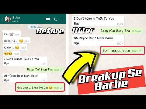 How To Edit WhatsApp Chat History | WhatsApp Message Edit Aur Change Kaise Kare😱