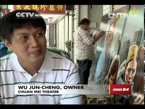 Taiwan painter keeps up hand painted movie poster tradition