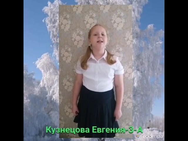 Изображение предпросмотра прочтения – ЕвгенияКузнецова читает произведение «Берёза» С.А.Есенина