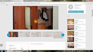 Как снять квартиру без посредников(, 2015-02-09T07:25:06.000Z)