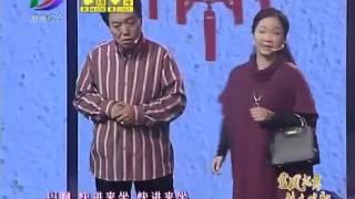 潮汕方言诙谐小品  汕头话  常回家看看