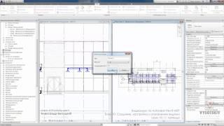 Vysotskiy consulting - Видеокурс Autodesk Revit MEP - 10.11 Легенда