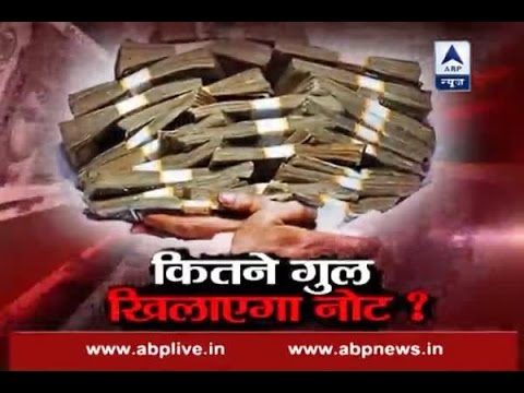 Sansani: Stories of forgery, black mailing surrounding new currency