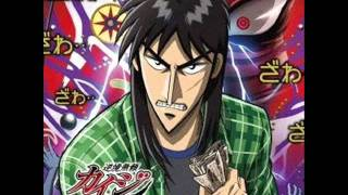 Kaiji S2 Hakairoku-hen OST - White Light Moment