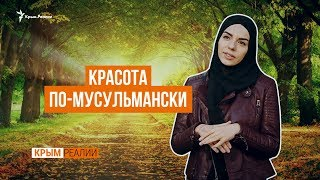 В зале только девушки Фитнес для мусульманок в Крыму