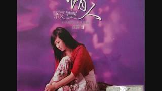 110. 愿得一人心 [Yuan De Yi Ren Xin] - 孫露 Sun Lu