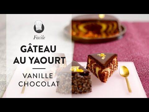 recette-facile-et-rapide-:-le-gâteau-au-yaourt-vanille-chocolat-de-chef-philippe-!
