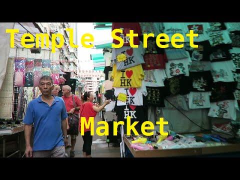 Walking around the Temple Street Market in Hong Kong