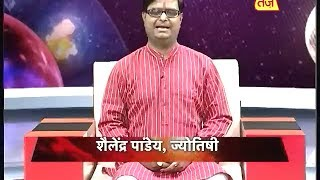 Kismat Connection: The Governors of our Horoscope