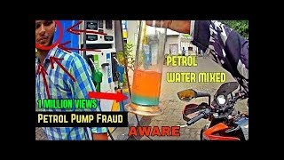 Petrol Pump Live Fraud || Water Mix Petrol Caught | Road Rage India
