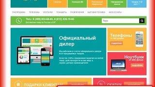 Отзывы: Интернет-магазин Notebook-vm.ru (VM)(Отзывы: Интернет-магазин Notebook-vm.ru (Ноутбуки и бытовая техника от VM) Осторожно, мошенники! Notebook-vm.ru http://www.otzovik.or..., 2014-05-31T13:37:13.000Z)