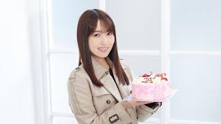菅井友香ちゃんの誕生日の11月29日に配信された「SHOWROOM」を紹介しています。