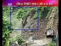 Shocking footage of landslide in Uttarakhand