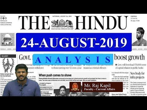 UPSC Mock Test Online   Prelims Test Series 2019   Best IAS