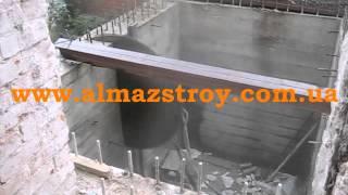 Алмазная резка бетона, демонтаж бетона Харьков.(, 2013-02-11T20:21:02.000Z)