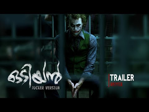 Odiyan Trailer Remix| Jocker Version  #Mohanlal #Odiyan #Trailer