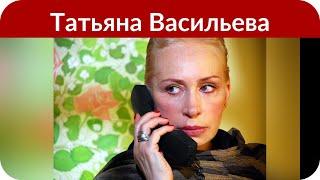 видео: Актриса Татьяна Васильева объяснила свое превращение в «качка»