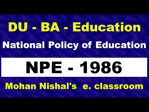 BA (DU / SOL) - Education : National Policy of Education 1986 (NPE-1986)