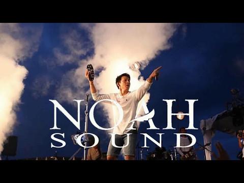 Noah - Wanitaku (Tetap disini) | Lagu Baru | Album baru | Noah Sound.