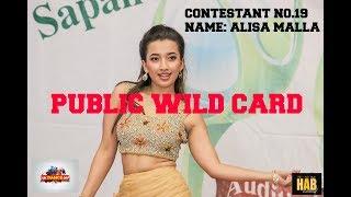UK DANCE OFF 2017 [contestant No.19 Alisa Malla]