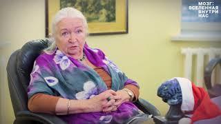 Татьяна Черниговская Каким человеком вы хотите быть? Советы для тех, кто хочет развиваться. thumbnail