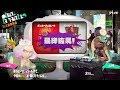 """フェス結果発表  『ポッキーチョコレート vs ポッキー〈極細〉』 ポッキーフェス スプラトゥーン2 Splatoon 2  """"Results"""" Splatfest"""