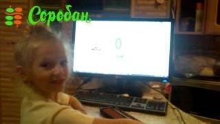 Днепр Маргарита 6 лет, 2 месяца обучения