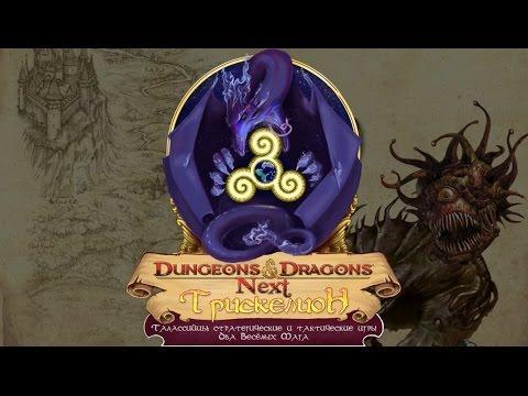 РПГ (RPG / Ролевые Игры) Скачать Торрент Бесплатно