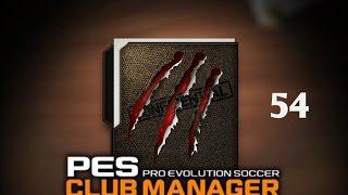 PesCM #54 Pack The Best!!