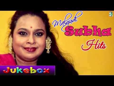 Malgudi Subha Tamil Hit Audio Jukebox Songs