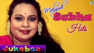 Malgudi Subha Super Hit Famous Audio Jukebox