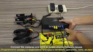 настройка Hiseeu 4CH  система cctv 2 камеры