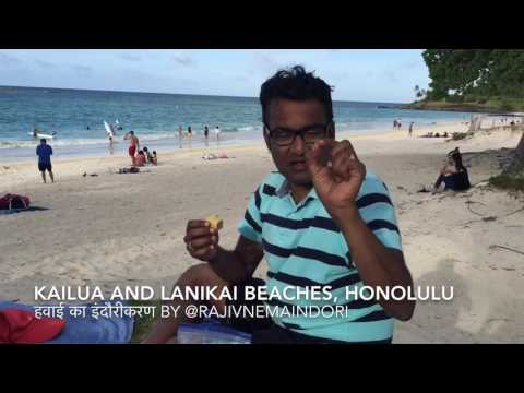 Kailua and Lanikai beaches in Oahu/Honolulu/Hawaii by Rajiv Nema Indori