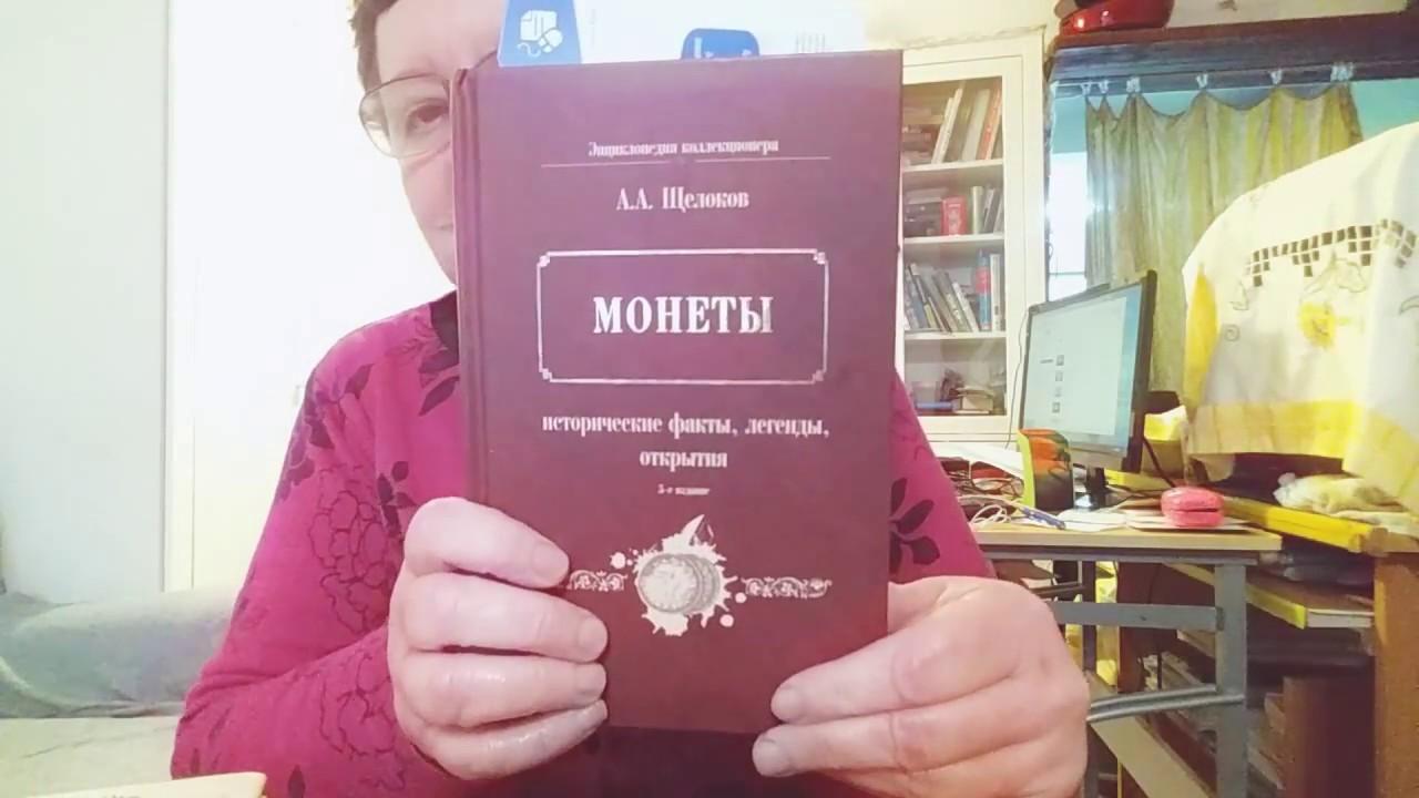 орел фото на паспорт