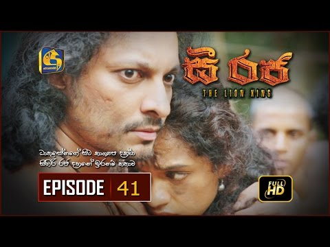 C Raja - The Lion King | Episode 41 | HD