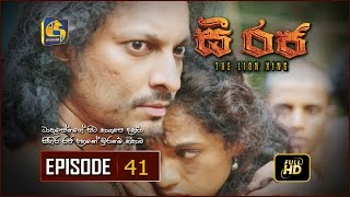 C Raja - The Lion King | Episode 41 | HD Thumbnail