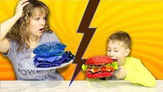 Мама ЗАПРЕТИЛА кушать ВКУСНЯШКИ !!! Что придумал Сережа ? Челлендж интуиция Бургер