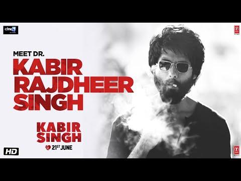 Kabir Singh: New Dialogue Promo | Shahid Kapoor, Kiara Advani | Sandeep Reddy Vanga | 21st June 2019 Mp3