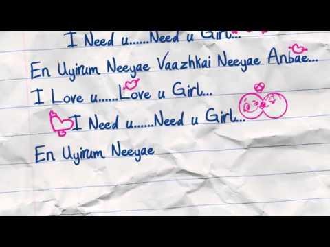 I Love You Girl Song Teaser   Summa Nachunu Iruku