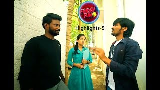 telugu comedy scenes latest