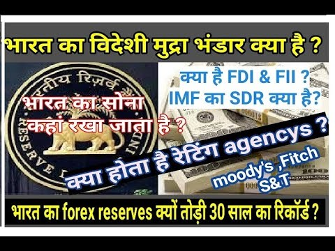 India's Forex Reserves Jump To Another Record High Of $ Billion - Goodreturns