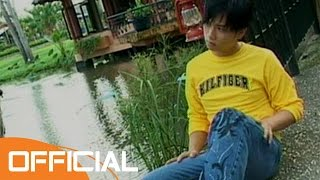 Trái Tim Buồn - Hàn Thái Tú [Official]