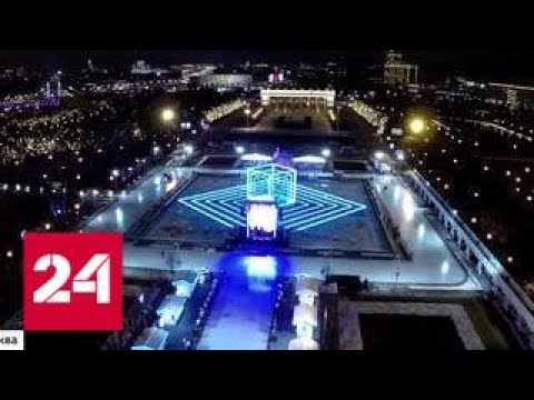 В Парке Горького открылся стереокаток - Россия 24