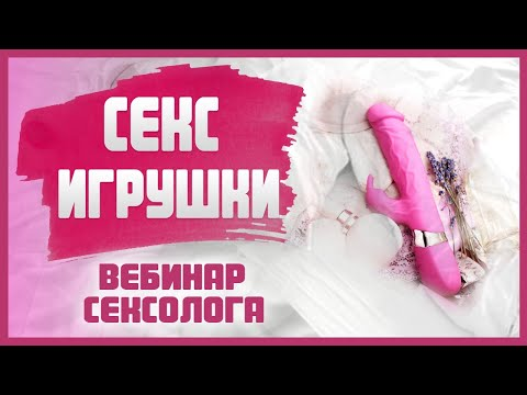 Купить Ёенский Секс-игрушки Вибратор оптом из …
