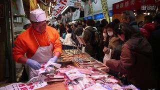 賑わう黒門市場 松尾依里佳 検索動画 19