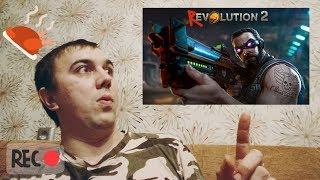 Эволюция: Битва за Утопию. Генерал Курбатов.