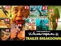 Vishwaroopam 2 (Tamil) -  Official Trailer | Breakdown | Kamal Haasan | Mohamaad Ghibran