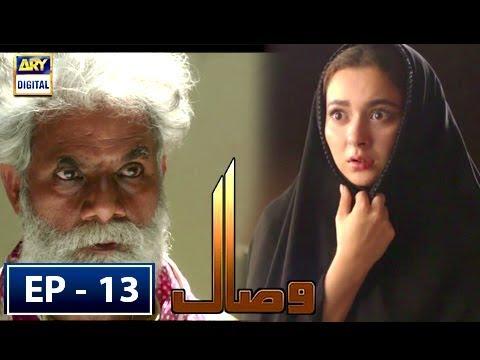 Visaal Episode 13 - 20th June 2018 - ARY Digital Drama